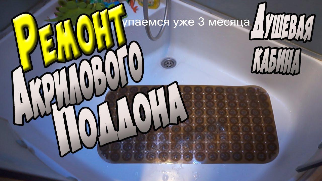 Купите акриловую ванну в киеве по лучшей цене. Доставка по всей территории украины, звоните и заказывайте, читайте отзывы на сайте — budmagazin.