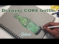 Realistic drawing of coke bottle: How to draw 3d art