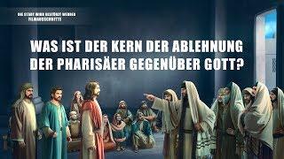 Film Clip - Was ist der Kern der Ablehnung der Pharisäer  gegenüber Gott?