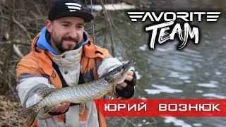 Favorite Team. Риболовля на джиг клунь на малій річці