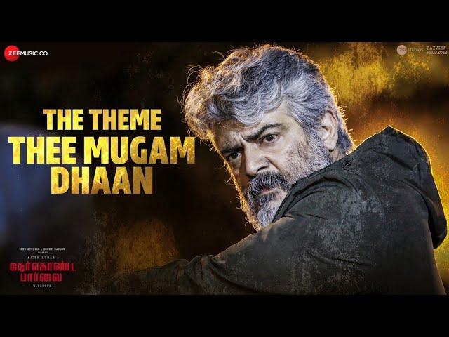 The Theme - Thee Mugam Dhaan | Nerkonda Paarvai | Ajith Kumar | Yuvan Shankar Raja | Boney Kapoor #1