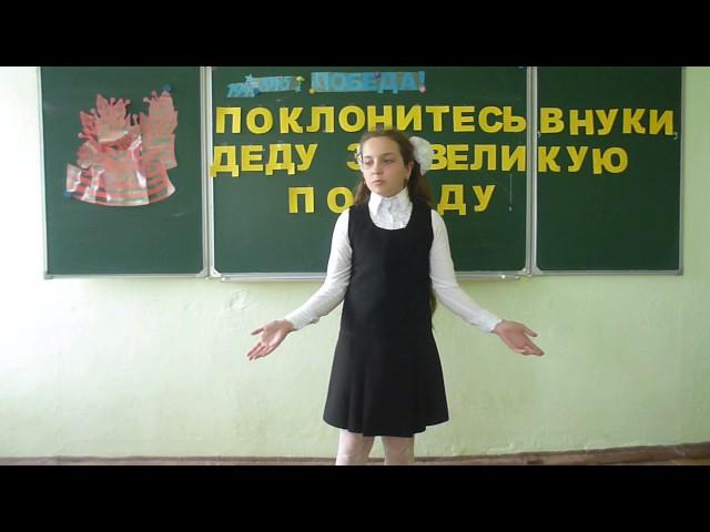 Изображение предпросмотра прочтения – ВалерияЕвдакушкина читает произведение «Что такое - война?, автор Елена Лесина»