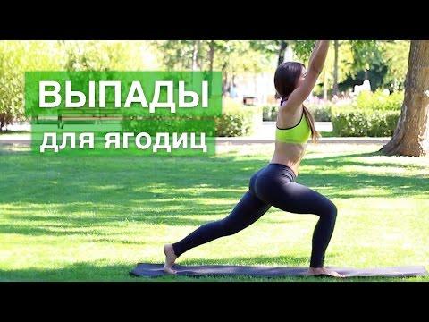 Хатха йога для начинающих -
