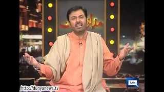 Dunya News -- Mazaaq Raat - 18-Mar-2014