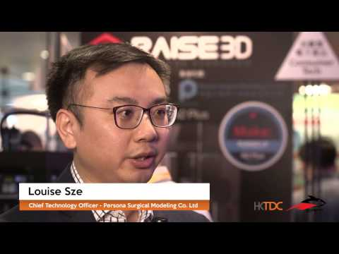 Electronics and Gadgets - News from Tech HKTDC Startup Zone