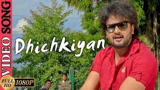 Dhichkiyan - Mitha Mitha | VIDEO SONG | Odia Movie | Ira Mohanty, Sangram