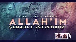 Allah'ım Şehadet İstiyoruz! - ÖZEL VİDEO - Muhammed Emin Yıldırım