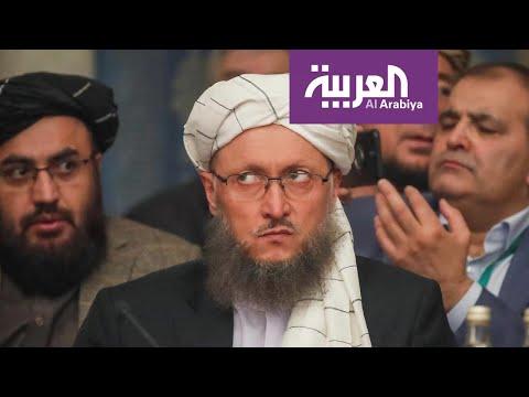 بانوراما | السفير الأفغاني السابق لدى السعودية يكشف فرص تحقيق السلام في بلاده  - نشر قبل 7 ساعة