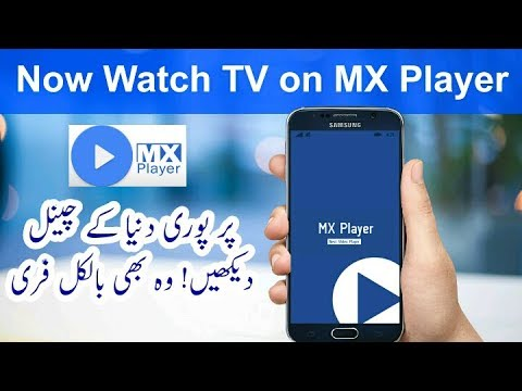 How to Watch LIVE TV on MX Player