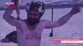 Рыбалка на Начикинском озере, Камчатка, апрель 1989