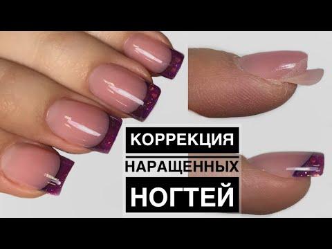 Короткие френч нарощенные ногти