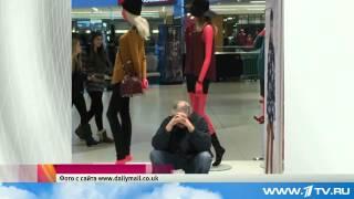 Несчастные мужчины на шопинге покоряют Интернет   Первый канал