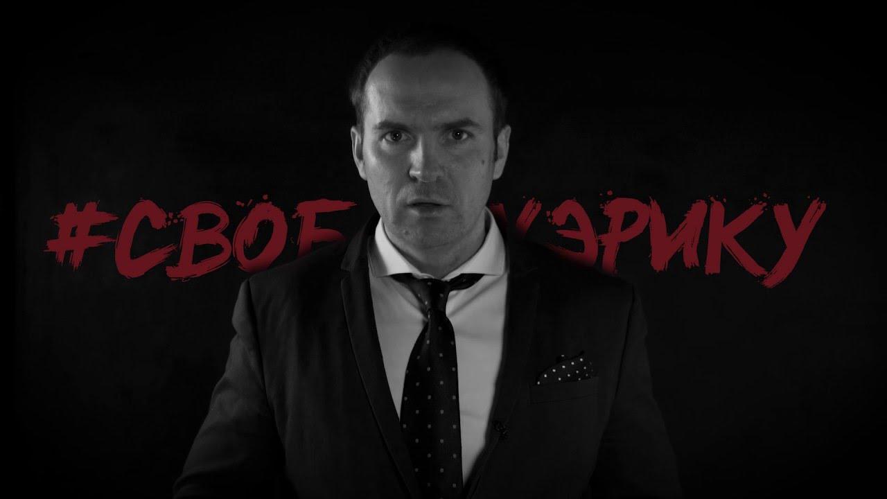ОСТРЫЕ ОЩУЩЕНИЯ - YouTube