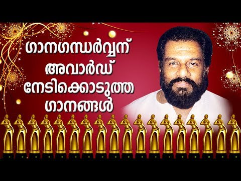 Yesudas Award Winning Malayalam Songs  | Video Jukebox |