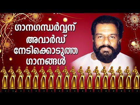 yesudas award winning malayalam songs vol 1 video jukebox malayalam film songs cinema devotional christian songs   malayalam film songs cinema devotional christian songs