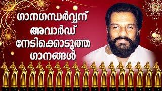 Yesudas Award Winning Malayalam Songs   Video Jukebox  
