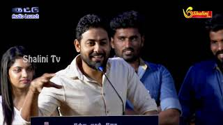 Aari Emotional Speech #Producer Councilக்கு ஒரு Request #First Solve the Producer Council Issue
