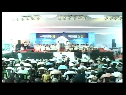 ANSAR ARABIC COLLEGE CONFERENCE | INAUGURATION