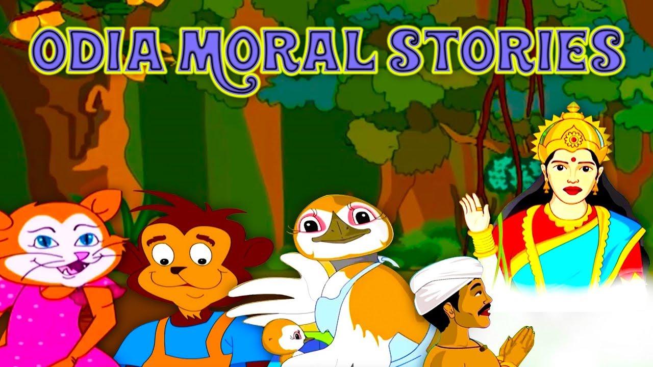 Download Odia Cartoon Stories Collection | ଓଡ଼ିଆ ଗପ | Aai Maa Kahani Odia | Odia Panchatantra Gapa