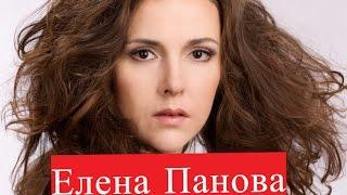 Елена Панова Челночницы Светлана Лютая