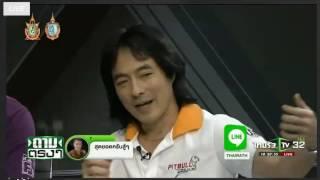 รายการถามตรงๆ ช่องไทยรัฐทีวี สัมภาษณ์ท่านณันทพงษ์ เชิดชู รองอธิบดีกรมการขนส่งทางบก เรื่องรถเสริมแหนบ