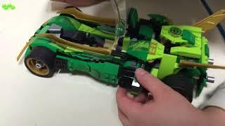 레고 닌자고 70641 닌자 나이트크롤러 놀이