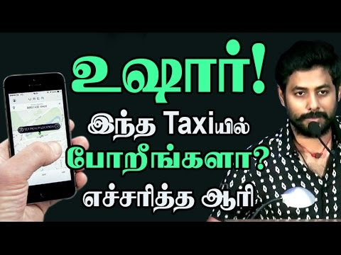 "SHOCKING: ""There are #HiddenCameras in OLA cabs"" - Actor Aari Opens at Inayathalam Audio Launch"
