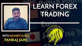 FOREX / currency trading course (self learning video course in 1 weekend only 1999/- launch  (Hindi)