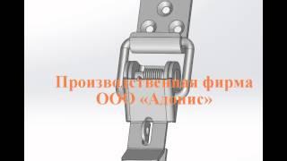 Замок 1 ГОСТ 14225-83 для деревянных и металлических ящиков(Производственная фирма ООО