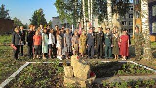 День памяти и скорби. Новочебоксарск. 22 июня 2021