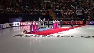 Yuzuru Hanyu Victory Ceremony Rostelecom Cup 18.11.2018