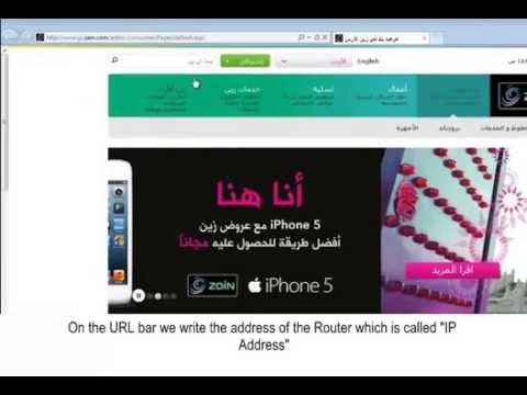 Change network type for zain router english