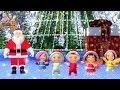 Merry Christmas and Happy new year 2017| Christmas Songs By KidsMeSong Mp3