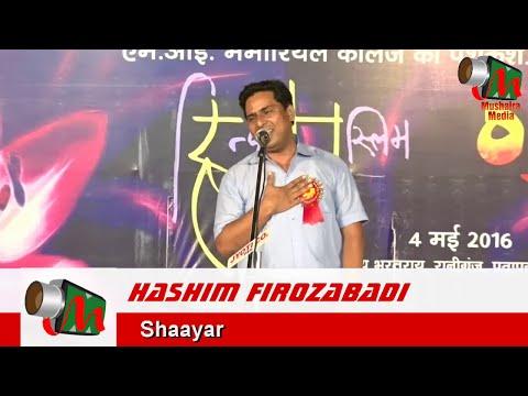Hashim Firozabadi, Raniganj Mushaira, 04/05/2016, Con. RUSTAM ALI, Mushaira Media