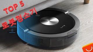 판매량 TOP 5 로봇 진공 청소기 | 알리익스프레스 …