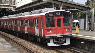 【赤1000形】小田急 1000形 赤1059F+1254F 急行 新宿行き 渋沢駅