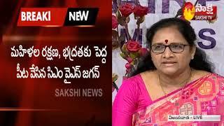 AP women commission chairperson Vasireddy Padma Press Meet LIVE | Sakshi Tv