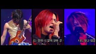 EVE(이브) - Mad About U Live Performance HD (OLD KOREAN ROCK MUSIC) Korean Rock Band