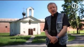 видео Достопримечательности Великого Новгорода