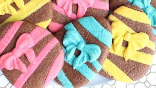 Easter Cookies - Undecorated Easter Egg Cookies - Easiest Easter Cookies