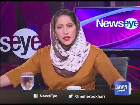 NewsEye - 07 May, 2018 - Dawn News