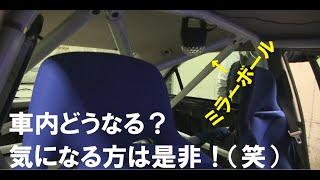 【KP garage x SGワークジャム】ミラーボールを車内に付けてどこでも六本木仕様!(笑)