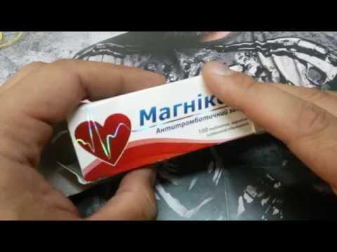 Разжижать кровь улучшить текучесть крови лечить тромбоз