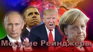 """Русский Трейлер """"Могучие Рейнджеры"""""""