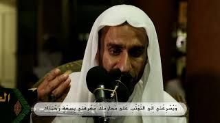 دعاء أبي حمزة الثمالي - الشيخ عبدالحي آل قمبر- الحسينية الجعفرية بتاروت