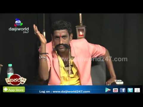 Comedy Kusal - Tulu Comedy show on Daijiworld TV