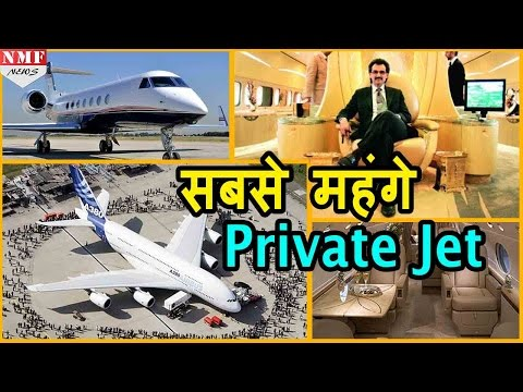World के Top 10 Most Expensive Private Jets, List मे