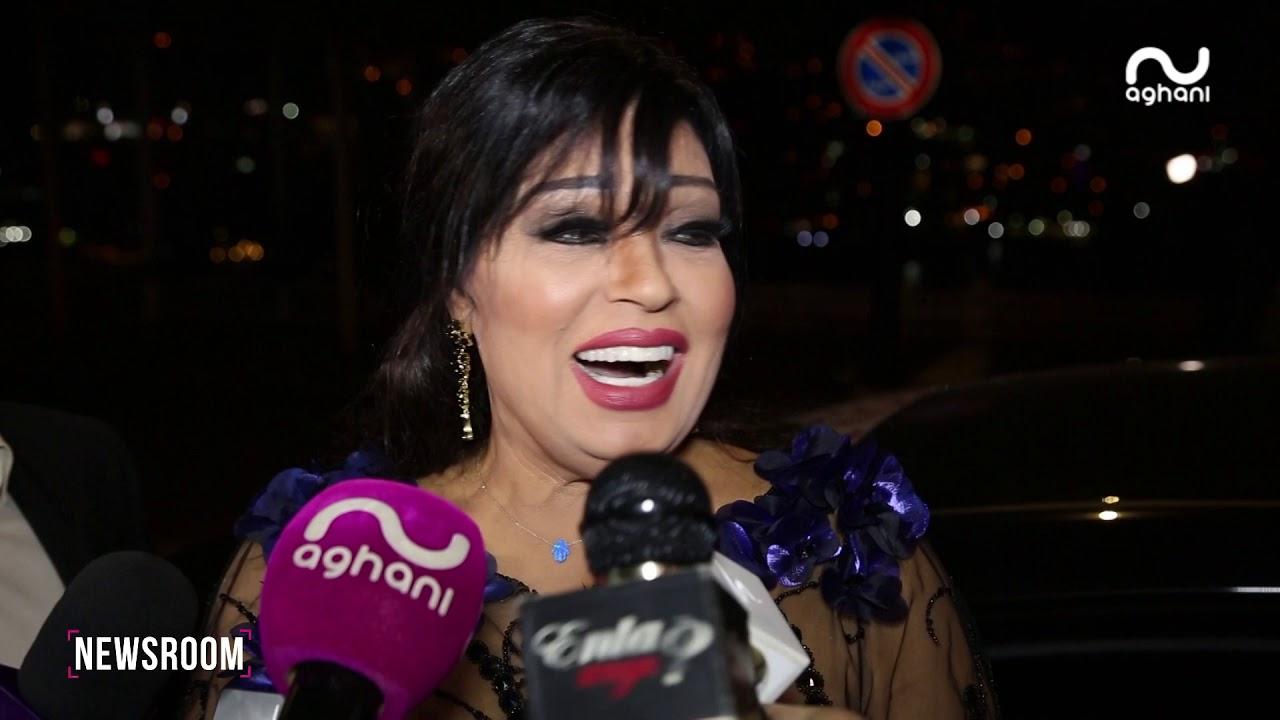 بيروت تكرّم إلهام شاهين في مهرجان سينما المرأة وهذا ما فعلته فيفي عبدو أثناء لقائها بأهل الإعلام!