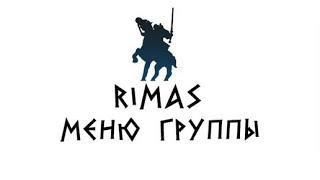 Канал Rimas Расписание серий