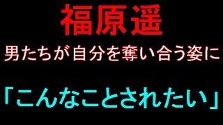 """クッキンアイドル""""まいんちゃん""""で一世を風靡したモデルで女優の福原遥..."""